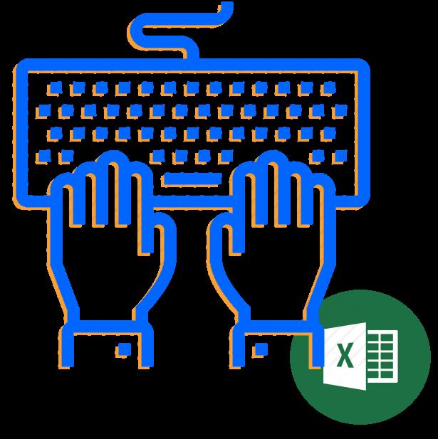 Cheat Excel en finance